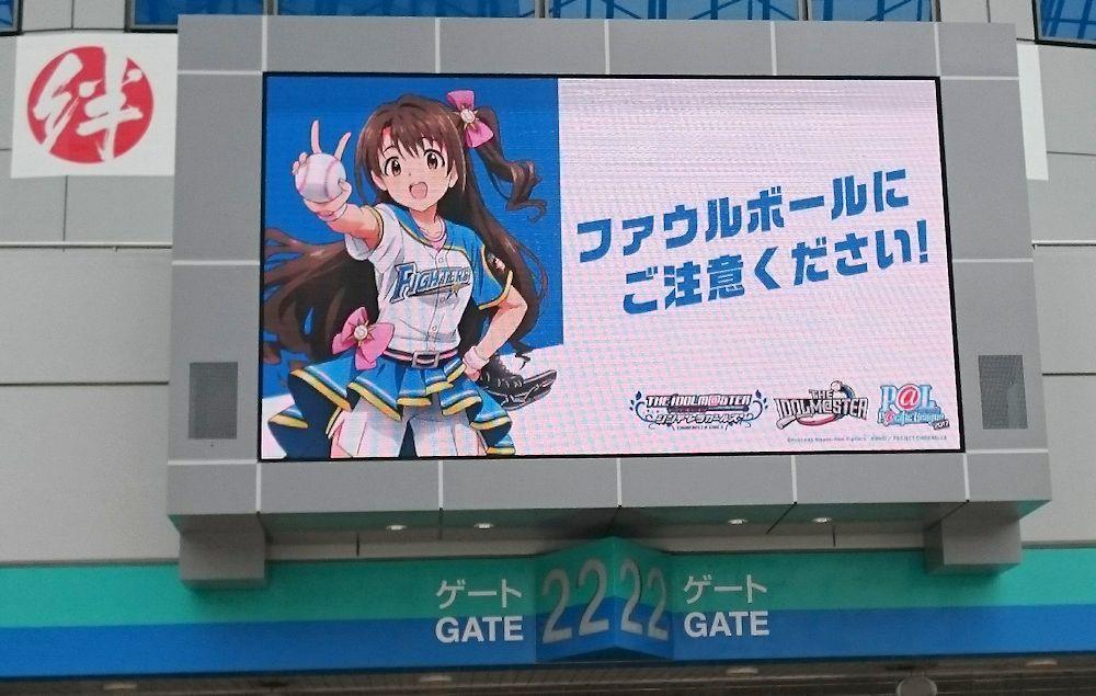 http://homepage3gore.game.coocan.jp/imas/pal_346/03.jpg
